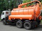 Изображение в Авто Спецтехника От: 250 за м3  Объём цистерны 4. 0 м³ в Новочеркасске 250