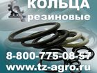 Фотография в   Кольцо резиновое успешно используется многими в Новочеркасске 5