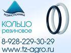 Увидеть foto  набор уплотнительных колец 37733606 в Ростове-на-Дону
