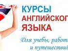 Скачать бесплатно foto  Успешно развивающееся туристическое агентство Счастливый билет предлагает: 33321827 в Новокуйбышевске
