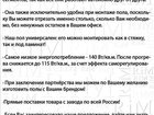 Уникальное изображение  Теплый пол от завода-изготовителя 33101595 в Новокузнецке