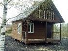Смотреть фотографию Продажа домов Продам дом в с, Боровково 38393436 в Новокузнецке