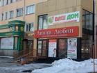 Смотреть изображение  Сдам в аренду помещение 38610331 в Новокузнецке