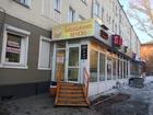 Скачать фотографию Коммерческая недвижимость Сдам в аренду помещение 38610627 в Новокузнецке