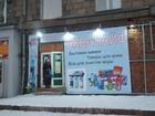 Уникальное фотографию Коммерческая недвижимость Торговые площади в Центральном районе Металлургов 41 38635667 в Новокузнецке