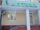 Увидеть фото  Сдам в аренду помещение 72 м, кв, в Новокузнецке 38907488 в Новокузнецке