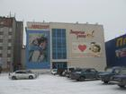 Свежее изображение Коммерческая недвижимость Распродажа ТЦ, зданий в Кемеровской области 68007020 в Новокузнецке