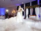 Скачать бесплатно фото  Тяжелый дым первый танец молодоженов 68387637 в Новокузнецке