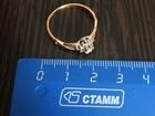 Увидеть фотографию Ювелирные изделия и украшения Продам кольцо с бриллиантами 68541752 в Новокузнецке