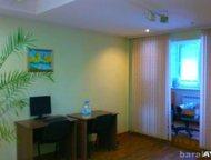 Нежилое помещение под офис, 33 кв, м Нежилое помещение в офисном здании на перво