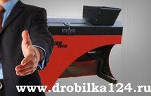 Дробилка угольная ДС-1