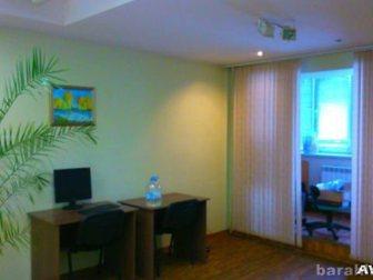 Увидеть foto  Нежилое помещение под офис, 33 кв, м, , первая линия! 33078458 в Новокузнецке