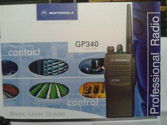 Увидеть foto Телефоны Продам радиостанцию переносную 34356367 в Новокузнецке