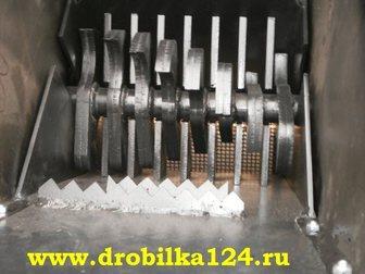 Уникальное изображение Разное Угольная дробилка ДС-1 35693945 в Абакане