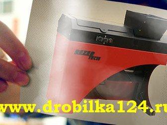 Скачать изображение Разное Угольная дробилка ДС-1 35693945 в Абакане