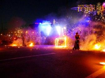 Смотреть изображение  огненное шоу на свадьбу новокузнецк 60495844 в Новокузнецке