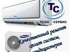 Скачать бесплатно изображение Ремонт и обслуживание техники Обслуживание (чистка) сплит систем и кондиционеров 32657413 в Новороссийске