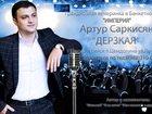 Новое фотографию  Грандиозная вечеринка в Банкетном зале ИМПЕРИЯ 3 июля 2015г, 32916966 в Новороссийске