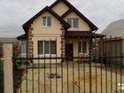 Новое фотографию Другие строительные услуги Дом у Моря ! 33790319 в Новороссийске