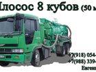 Фотография в   Прочистка засоров канализационных сетей, в Новороссийске 0