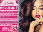 Изображение в Образование Курсы, тренинги, семинары дорогие девушки, в центре обучения Stiletto в Новороссийске 3500