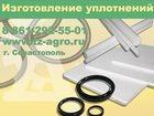 Свежее фото  Изготовление резиновых прокладок 34416451 в Новороссийске