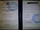 Увидеть изображение Массаж Эффективный женский массаж в Новороссийске 37381262 в Новороссийске