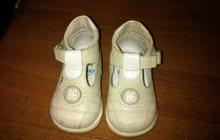 Продам фирменные сандалики
