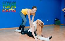 Stretching, растяжка и шпагат за 3 месяца (для девушек и женщин)