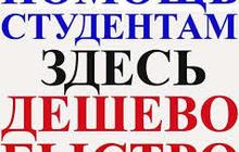 Отчеты по практике (Новороссийск)