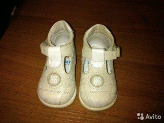 Скачать бесплатно фотографию Разное Продам фирменные сандалики! 33079650 в Новороссийске