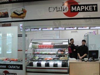 Уникальное изображение  Суши маркет или суши бар под ключ 33920026 в Новороссийске