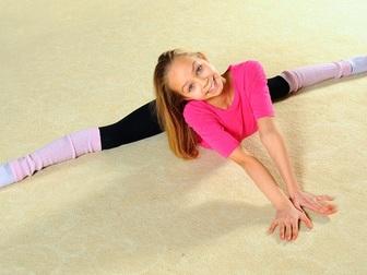 Свежее фото Разное Гимнастика для детей в Новороссийске 56319840 в Новороссийске