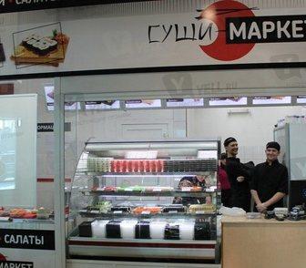 Фотография в   Давно мечтаете о собственном бизнесе, но в Новороссийске 0