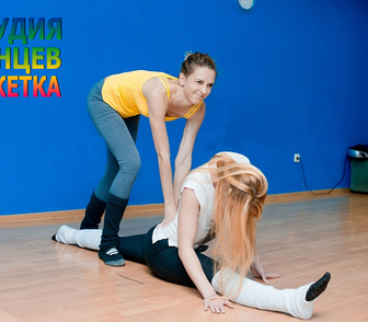 Фотография в Спорт  Спортивные клубы, федерации Stretching (Стретчинг) - для девушек и женщин в Новороссийске 2400