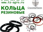 Смотреть фотографию  Кольцо резиновое круглого сечения размеры 34804427 в Новошахтинске