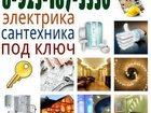 Фотография в Строительство и ремонт Ремонт, отделка Красивый капитальный ремонт квартир, санузлов, в Новосибирске 0