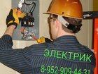 Изображение в Электрика Электрика (услуги) Монтаж электропроводки. Установка выключателей, в Новосибирске 0