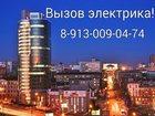 Изображение в Электрика Электрика (услуги) Все виды работ по электрике. Установка розеток, в Новосибирске 0