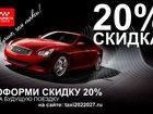Фотография в Авто Такси ТАКСИ Скорость начало свою работу!   Приглашаем в Новосибирске 128
