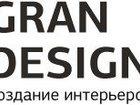 Фотография в Строительство и ремонт Ремонт, отделка Цена услуг дизайнера интерьера зависит от в Новосибирске 1600