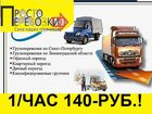 Фото в Прочее,  разное Разное Наша компания предоставляет квалифицированные в Новосибирске 140