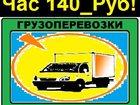 Изображение в Прочее,  разное Разное Наша Организация Предоставит вам только Лучшие в Новосибирске 140