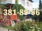 Фотография в   В срочной продаже 2-х этажный танхаус , земля в Новосибирске 3349000