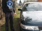Скачать бесплатно foto Поиск людей пропал парень 32885909 в Новосибирске