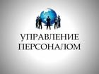 Изображение в Образование Повышение квалификации, переподготовка Профессиональная переподготовка по дополнительной в Новосибирске 14900