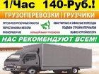 Фотография в Прочее,  разное Разное Воспользуйтесь качественными услугами нашей в Новосибирске 140