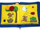 Скачать бесплатно изображение  Детские развивающие игрушки (мягкие развивающие книжки) 33143314 в Новосибирске