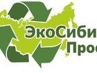 Фото в   Разработка проектов ПДВ, ПНООЛР, НДС, СЗЗ, в Новосибирске 0