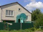 Изображение в Недвижимость Иногородний обмен  Продаётся срочно лично собственником в связи в Новосибирске 3300000